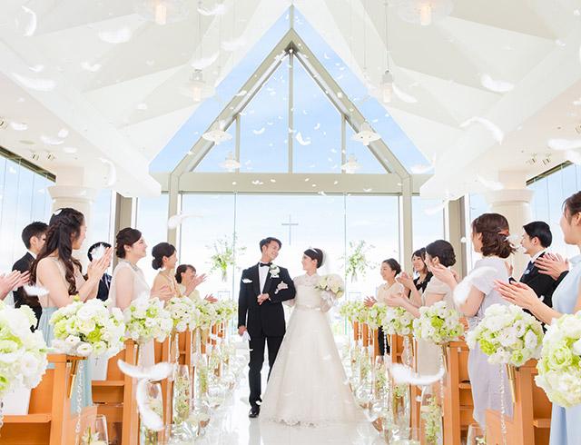 「令和」記念 結婚式プレゼントキャンペーン